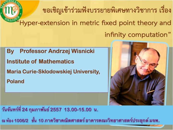 Professor Andrzej Wisnicki