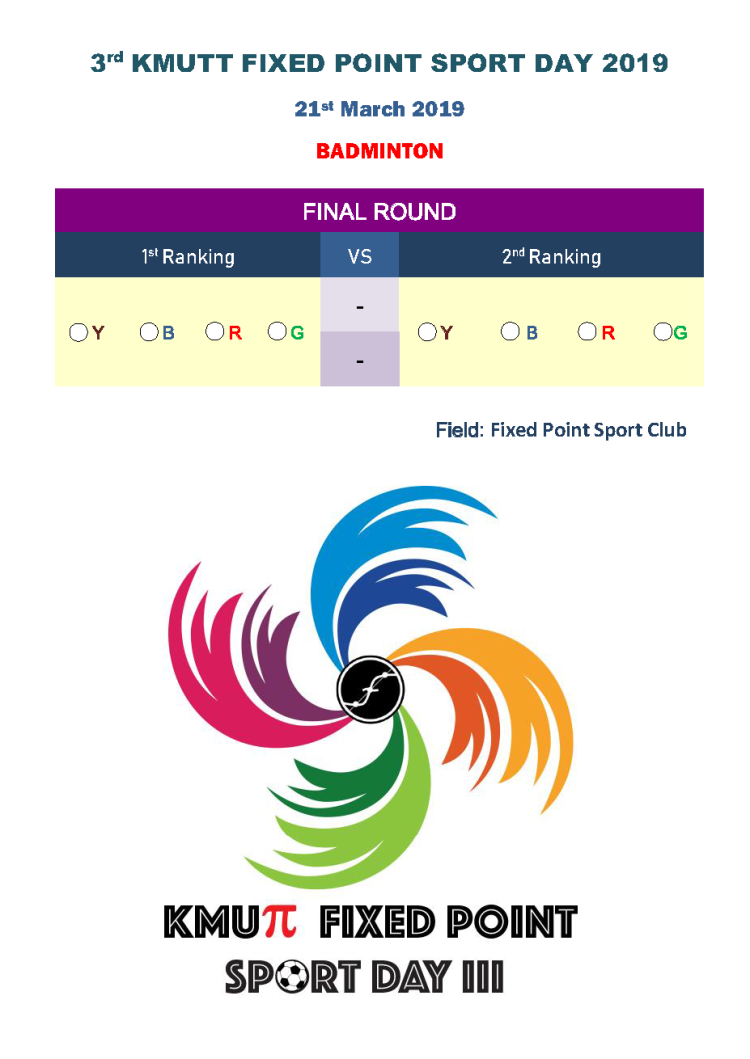 3rd KMUTT FIXED POINT SPORT DAY 2019 - Badminton_Page_2